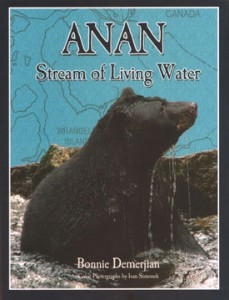 ANAN – Stream of Living Water